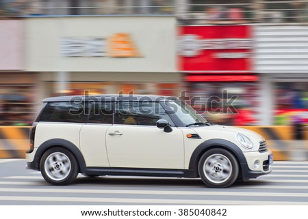 YIWU-CHINA-JAN. 2016. Mini Cooper D Clubman. Despite Mini sales rose 17.8% in 2015, BMW will face a sales drop in China caused by an economic slowdown and a government ban on bribery and corruption. - stock photo