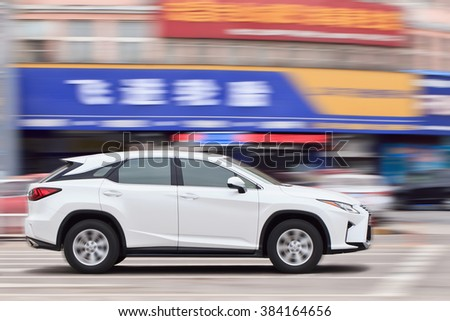 YIWU-CHINA-JANUARY 26, 2016. Lexus RX 2016 SUV. On the contrary of BMW, Mercedes-Benz and Audi, Lexus producing cars still in Japan. They will favor made-in-Japan vehicles as a guarantee of quality. - stock photo