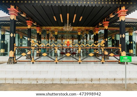 YOGYOKARTA, JAVA- MARCH 20, 2016: Inside Sultanate Palace in Yogyakarta -interior. Java, Indonesia