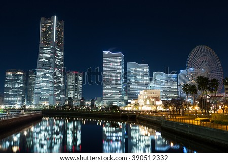 Yokohama cityscape at night - stock photo