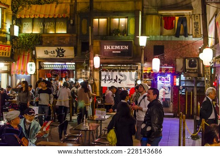 YOKOHAMA,JAPAN - 20 April,2014 : Shin-Yokohama Ramen Museum was founded on March 6th, 1994 as the world's first food-themed amusement park. - stock photo