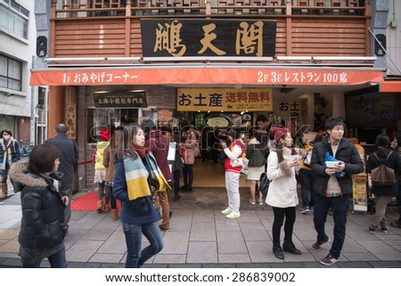 Yokohama, Japan - March 02, 2015: Yokohama's Chinatown area known for it's local market offering a wide range of goods - stock photo