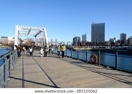 Yokohama, JAPAN - MAY 11: Yokohama Minatomirai 21 district on May 11, 2015 in Yokohama, Kanagawa, Japan. Minatomirai is the central business district of Yokohama. - stock photo