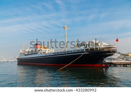 YOKOHAMA, JAPAN - NOVEMBER 24 2015: Hikawa Maru- Japanese ocean liner launched on 30 September 1929, made her maiden voyage from Kobe to Seattle now permanently berthed as a museum ship - stock photo
