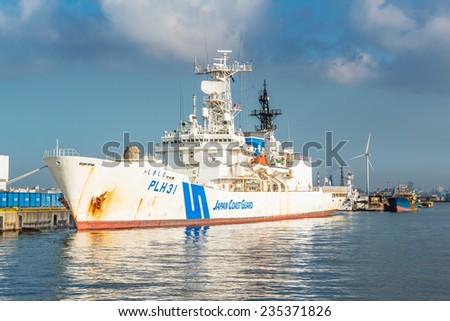 YOKOHAMA, JAPAN - November 30: Patrol vessel Shikishima in Yokohama Base, Japan on November 30, 2014. It is the largest patrol vessel of the Japan Coast Guard. - stock photo