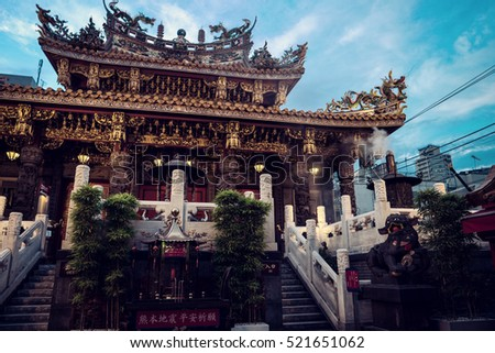 Yokohama - June 2016: Ma Zhu Miao temple in evening light.