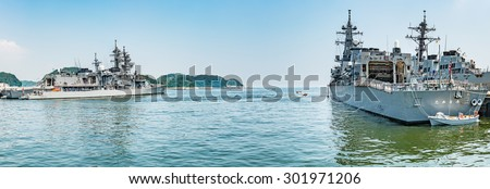 YOKOSUKA. JAPAN - AUGUST 1 : Japan Maritime Self-Defense Force Yokosuka Naval Base in Yokosuka, Japan on August 1, 2015. It is one of the biggest naval bases in Japan. - stock photo