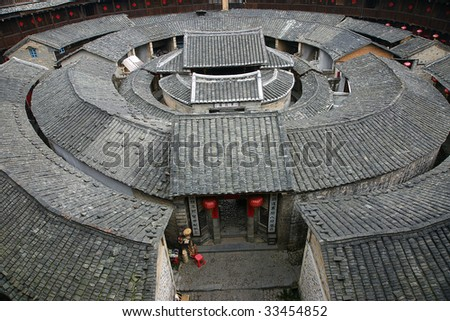 Yongding, Fujian Province is located in China, there are 36 World Heritage Tulou Fujian. This is one of them.