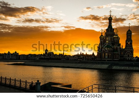 Yoshkar Ola city. Mari El, Russia.Cathedral of the Annunciation of the Blessed Virgin Mary