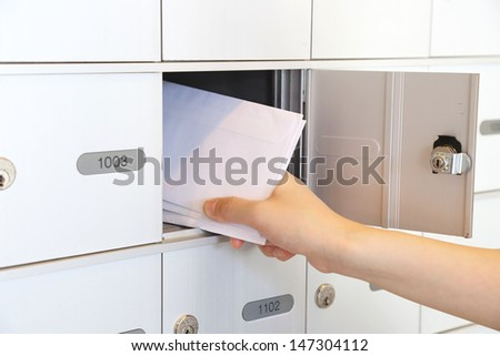You got mails - stock photo
