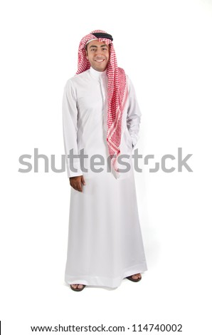 Young Arab Man - stock photo