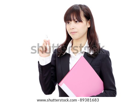 Young asian business woman holding a file document - stock photo