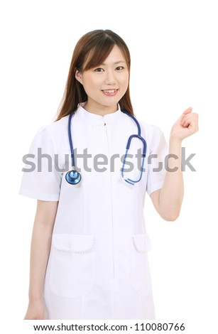Young asian female nurse happy success