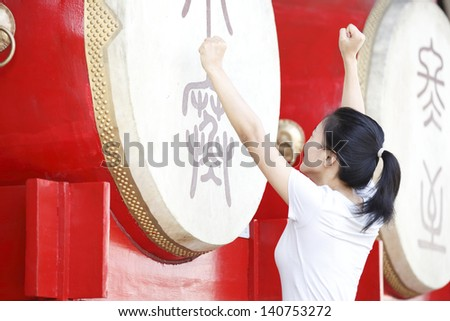 young asian woman at the drum tower,xian,china - stock photo