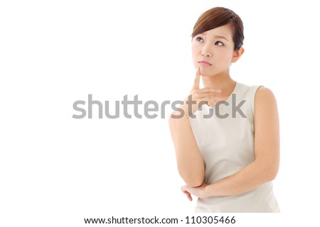 Young asian woman think - stock photo