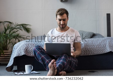 Pajama Stock Images Royalty Free Images Amp Vectors