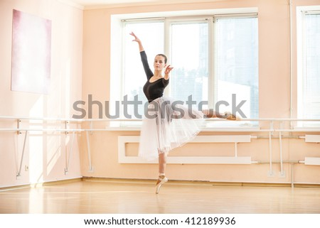 Young ballet dancer - stock photo