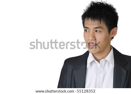 Young business man of Asian look away with copyspace. - stock photo
