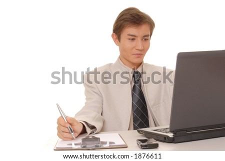 Young business man working at computer