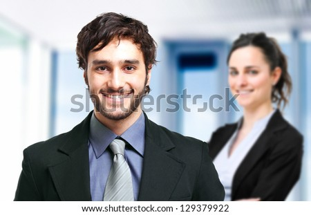 Young business partners - stock photo