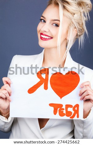 young business woman holding white board with  graffiti - stock photo