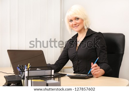 young business woman using laptop in office