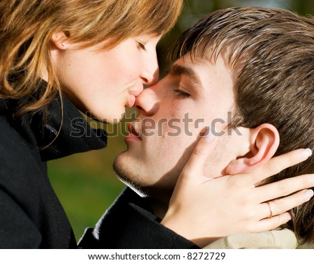 Kiss on nose Stock Photos, Images, & Pictures | Shutterstock