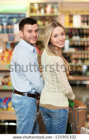 Young couple in the store