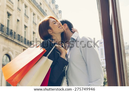 Young couple visiting Paris - stock photo