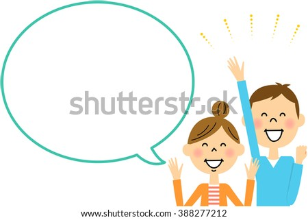 Young couple with blank text bubble,Balloon - stock photo