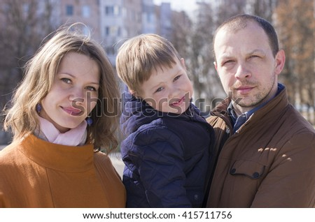 Young happy family