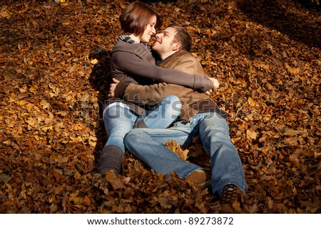 Young loving couple - stock photo