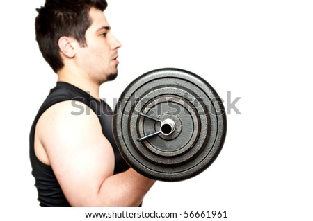 young man performing a bicep curl - stock photo