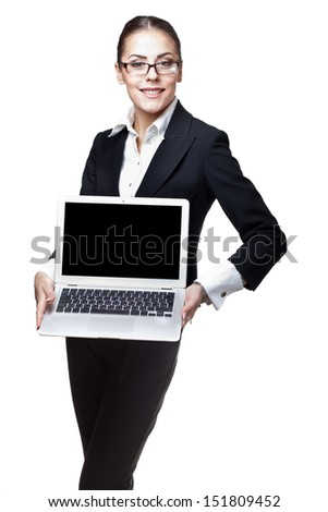 young modern professional businesswoman holding laptop