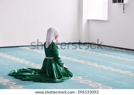 Sufism Stock Photos, Royalty-Free Images & Vectors ...