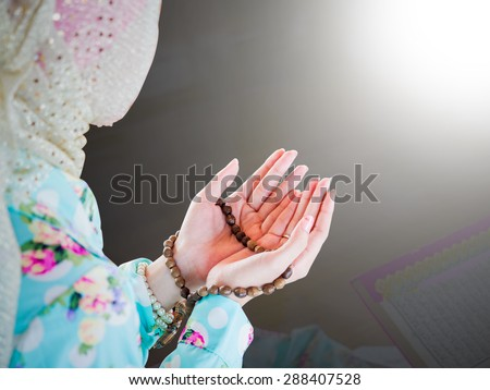 how to pray to god for help in islam