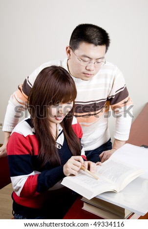 young people discussing - stock photo