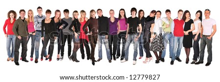 young people group twenty two - stock photo
