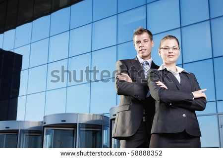 Young people in the background of business building - stock photo
