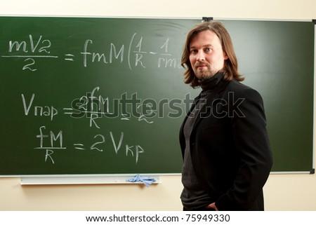 young professor - stock photo