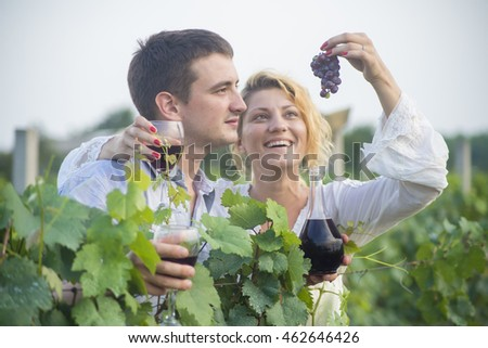 Young romantic couple in vineyard