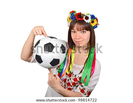 Young ukrainian woman with soccer ball for Euro 2012 championship