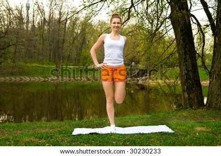 young woman, goes in for sports in the open air