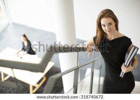 Young women in the office - stock photo