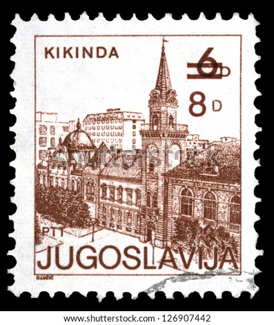 "YUGOSLAVIA - CIRCA 1982: A stamp printed in Yugoslavia shows city views of Kikinda, with the same inscription, from series ""Yugoslavia city views "", circa 1982"
