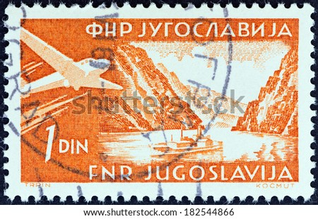 YUGOSLAVIA - CIRCA 1951: A stamp printed in Yugoslavia shows Iron Gates, Danube, circa 1951.