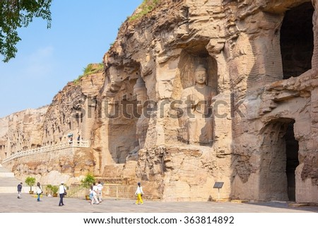 "Yungang Grottoes. World cultural heritage. One of China's four most famous ""Buddhist Caves Art Treasure Houses"", is located Datong, Shanxi Province. - stock photo"