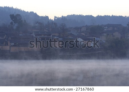 Yunnan Tengchung, in Heshun township mist village - stock photo