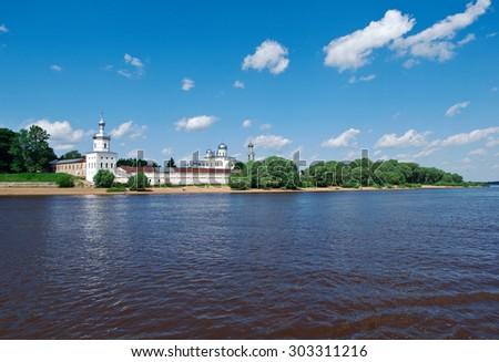 Yuriev Monastery . Veliky Novgorod, Russia - stock photo