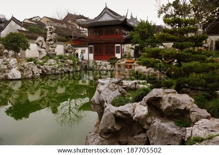 Yuyuan Garden, a traditional garden in the Jiangnan style. - stock photo